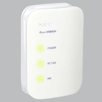 NEC无线电路由器Aterm白PA-WR8165N-ST [PAWR8165NST]