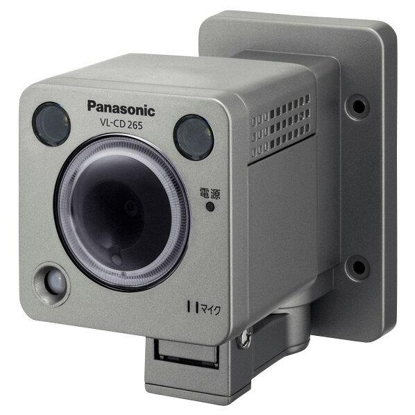 パナソニック センサーカメラ(LEDライト付屋外タイプ) VL-CD265 [VLCD265]【MCHP】