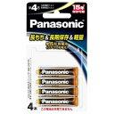 パナソニック 単4形リチウム乾電池 4本入り FR03HJ/4B [FR03HJ4B]