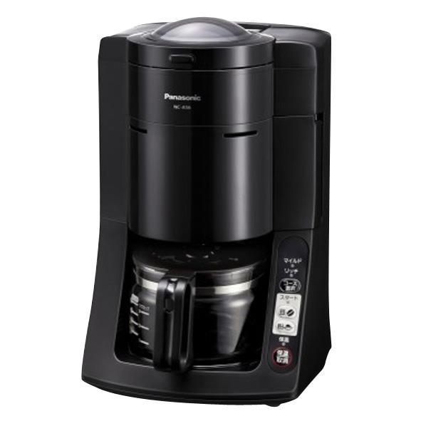【送料無料】パナソニック 沸騰浄水コーヒーメーカー ブラック NC-A56-K [NCA56K]【RNH】