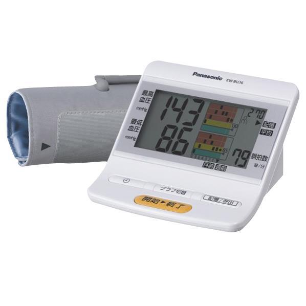 パナソニック 上腕式血圧計 ホワイト EW-BU36-W [EWBU36W]【RNH】【WEDP】