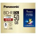 パナソニック 録画用50GB 片面2層 1-4倍速対応 BD-R DL追記型 ブルーレイディスク 5枚入り LM-BR50LP5 [LMBR50LP5]【KK9...