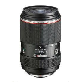 PENTAX 超広角ズームレンズ HD PENTAX-DA645 28-45mmF4.5ED AW SR HDDA645 28-45F4.5 EDAWSR [HDDA6452845F45EDAWSR]