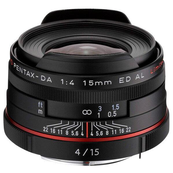 【送料無料】PENTAX 超広角レンズ HD PENTAX-DA 15mmF4ED AL Limited ブラック HD DA15MMF4 リミテツドBK [HDDA15MMF4リミテツドBK]