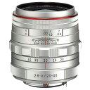【送料無料】PENTAX ズームレンズ HD PENTAX-DA 20-40mmF2.8-4ED Limited DC WR シルバー HD DA20-40MM リミテツド WR SL [HDDA2040MMリミテツドWRSL]