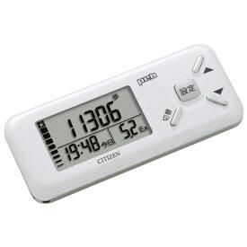 シチズン デジタル歩数計 ホワイト TW610-WH [TW610WH]【AUMP】