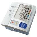 シチズン 手首式血圧計 オリジナル CHW659E1 [CHW659E1]