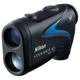 ニコン 携帯型レーザー距離計 COOLSHOT 40i LCS40I [LCS40I]
