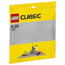 レゴジャパン LEGO クラシック 10701 基礎板(グレー) 10701キソイタグレ- [10701キソイタグレ-]