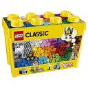 レゴジャパン LEGO クラシック 10698 黄色のアイデアボックス<スペシャル> 10698キイロノアイデアボツクススペシヤ…