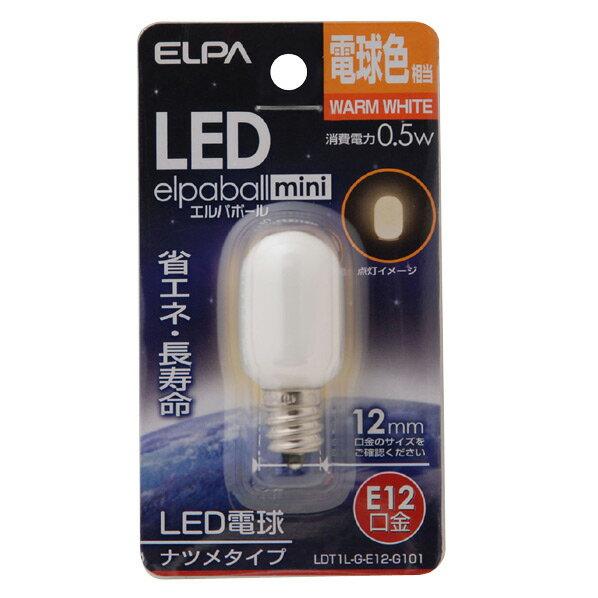 エルパ LED電球 E12口金 全光束15lm(0.5Wナツメタイプ相当) 電球色 1個入り elpaball mini LDT1L-G-E12-G101 [LDT1LGE12G101]