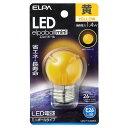 エルパ LED電球 E26口金 (1.4Wミニボールタイプ相当) 1個入り elpaball mini イエロー LDG1Y-G-G253 [LDG1YGG25...