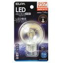 エルパ LED電球 E26口金 全光束55lm(1.4Wミニボールタイプ相当) クリア電球色 1個入り elpaball mini LDG1CL-G-G276 ...