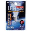 エルパ LED交換球 GA-LED3.0V [GALED30V]