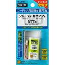エルパ 電話機用充電池 TSC-180 [TSC180]【NVMP】