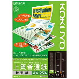 コクヨ インクジェットプリンタ用紙 上質普通紙・A4 250枚入り KJ-P19A4-250 [KJP19A4250]