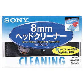 SONY Hi8/デジタル8/8ミリビデオヘッドクリーナー V8-25CLD