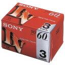SONY DVC 3本パック 3DVM60R3 [3DVM60R3]