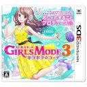 任天堂 GIRLS MODE 3 キラキラ☆コーデ【3DS専用】 CTRPECDJ [CTRPECDJ]
