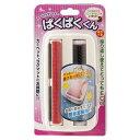 日本シール カーペットクリーナー ぱくぱくくん N85 [N85]【APRP】