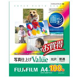 富士フィルム インクジェット用紙写真仕上げ 画彩写真仕上げvalueシリーズ WPA4100VA [WPA4100VA]【BFPT】