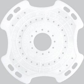 日立 お洗濯キャップ MO-F92 [MOF92]