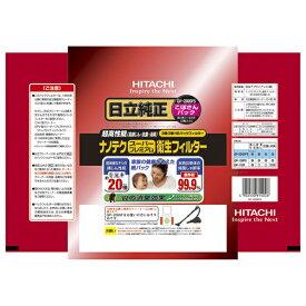 日立 紙パック こぼさんパック GP-2000FS [GP2000FS]【FBMP】