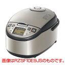 【送料無料】日立 IH炊飯ジャー(1升炊き) Kual シルバー RZ-SF18E9JS [RZSF18E9JS]【RNH】