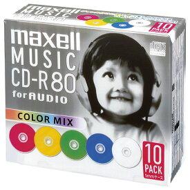 マクセル 音楽用CD-R 80分 10枚入り CDRA80MIXS1P10S [CDRA80MX1P10S]