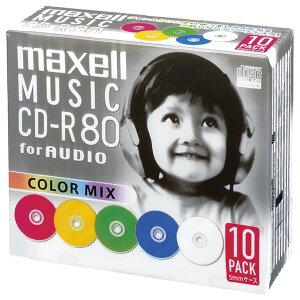 マクセル 音楽用CD-R 80分 10...