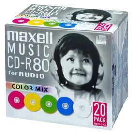 マクセル 音楽用CD-Rディスク(80分・20枚) CDRA80MIXS1P20S [CDRA80MX1P20S]