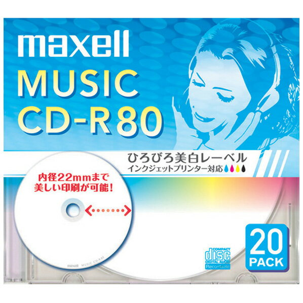 マクセル 音楽用CD-R 80分 インクジェットプリンタ対応 20枚入り CDRA80WP.20S [CDRA80WP20S]
