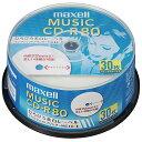 マクセル 音楽用CD-R インクジェットプリンタ対応 スピンドルケース 30枚入り CDRA80WP.30SP [CDRA80WP30SP]