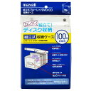 マクセル 組立式ブルーレイ/DVD/CD収納BOX ホワイト BOBD-WH [BOBDWH]