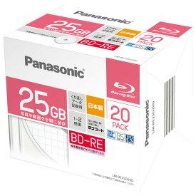 パナソニック データ用25GB 1〜2倍速対応 BD-RE書換え型 ブルーレイディスク 20枚入り オリジナル LM-BE25D20D [LMBE25D20D]