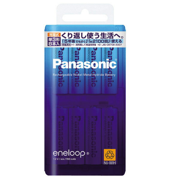 パナソニック 単3形充電式ニッケル水素電池 8本入 eneloop(スタンダードモデル) BK-3MCC/8 [BK3MCC8]
