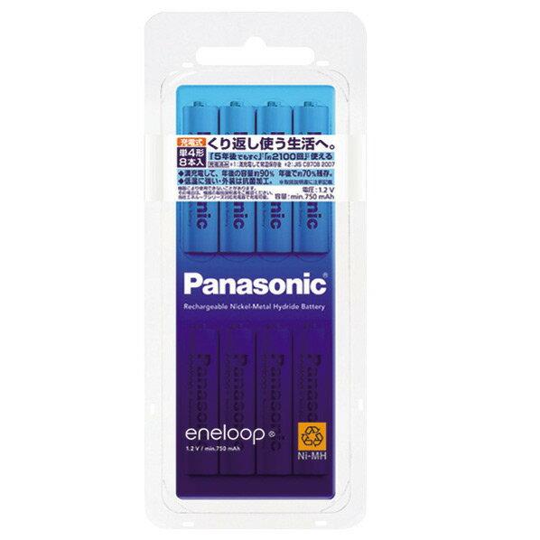 パナソニック 単4形充電式ニッケル水素電池 8本入 eneloop(スタンダードモデル) BK-4MCC/8 [BK4MCC8]