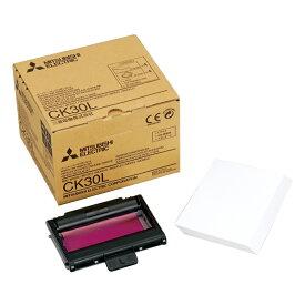 三菱 Lサイズ用プリント用紙&リボンカートリッジ 50枚×4パック入り CK30L [CK30L]