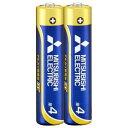 三菱 単4形アルカリ乾電池 2本入り アルカリEX LR03EXD/2S [LR03EXD2S]
