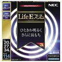NEC 20形+27形+34形 丸形蛍光灯 昼光色 3本入り LifeEスリム FHC114EDLE【SDSP】