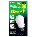 NEC A15形・E26口金 電球形蛍光灯 3波長形昼白色 60W相当 1個入り コスモボール EFA15EN/12-C5 [EFA15EN12C5]