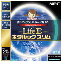 NEC 20形 丸形蛍光灯 3波長形昼光色 1本入り LifeEホタルックスリム FHC20ED-LE-SHG [FHC20EDLESHG]【SPW】