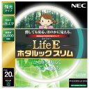 NEC 20形 丸形蛍光灯 3波長形昼白色 1本入り LifeEホタルックスリム FHC20EN-LE-SHG [FHC20ENLESHG]