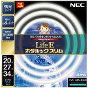 NEC 20形+27形+34形 3波長形 昼光色パック品 3本入 LifeEホタルックスリム FHC114ED-LE-SHG [FHC114EDLESHG]
