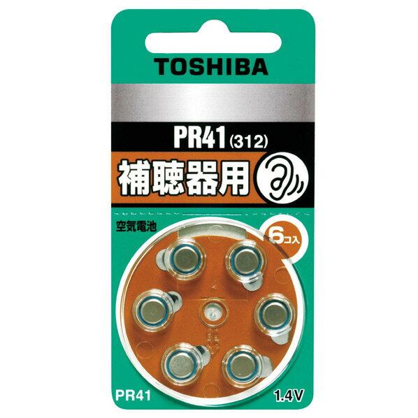 東芝 補聴器用空気電池 6個入り PR41V6P [PR41V6P]