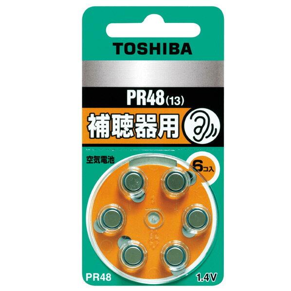 東芝 補聴器用空気電池 6個入り PR48V6P [PR48V6P]