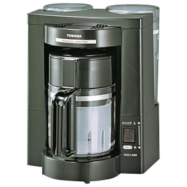 【送料無料】東芝 コーヒーメーカー HCD-L50M(K) [HCDL50MK]【RNH】