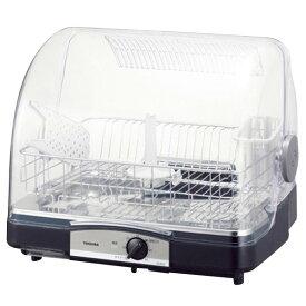 東芝 食器乾燥器 VD-B5SLK [VDB5SLK]【RNH】【MMPT】