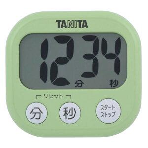 タニタ キッチンタイマー でか見えタイマー ピスタチオグリーン TD384/GR [TD384GR]【MMPT】