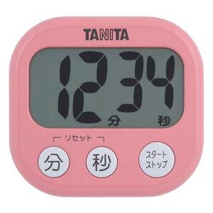タニタ キッチンタイマー でか見えタイマー フランボワーズピンク TD384/PK [TD384PK]【MMPT】